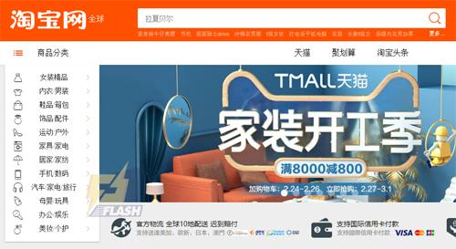 Điểm danh các nơi mua tời điện Trung Quốc uy tín, chất lượng